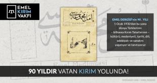 """EMEL"" VE MİLLİY MATBUATIMIZ AQQINDA BİR QAÇ SÖZ"