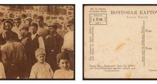 VELİ İBRAHİM (1888-1928): BİR PORTRE İÇİN FIRÇA DARBELERİ
